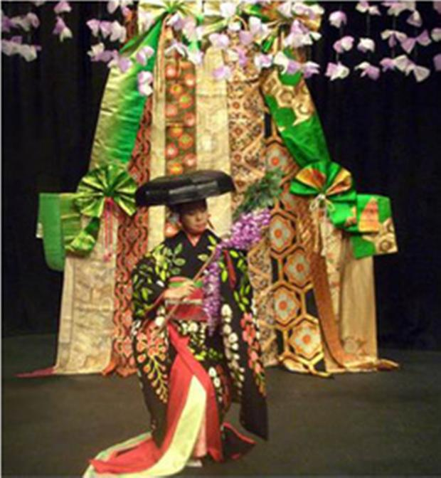 Darlington and Stockton Times: Kimono World