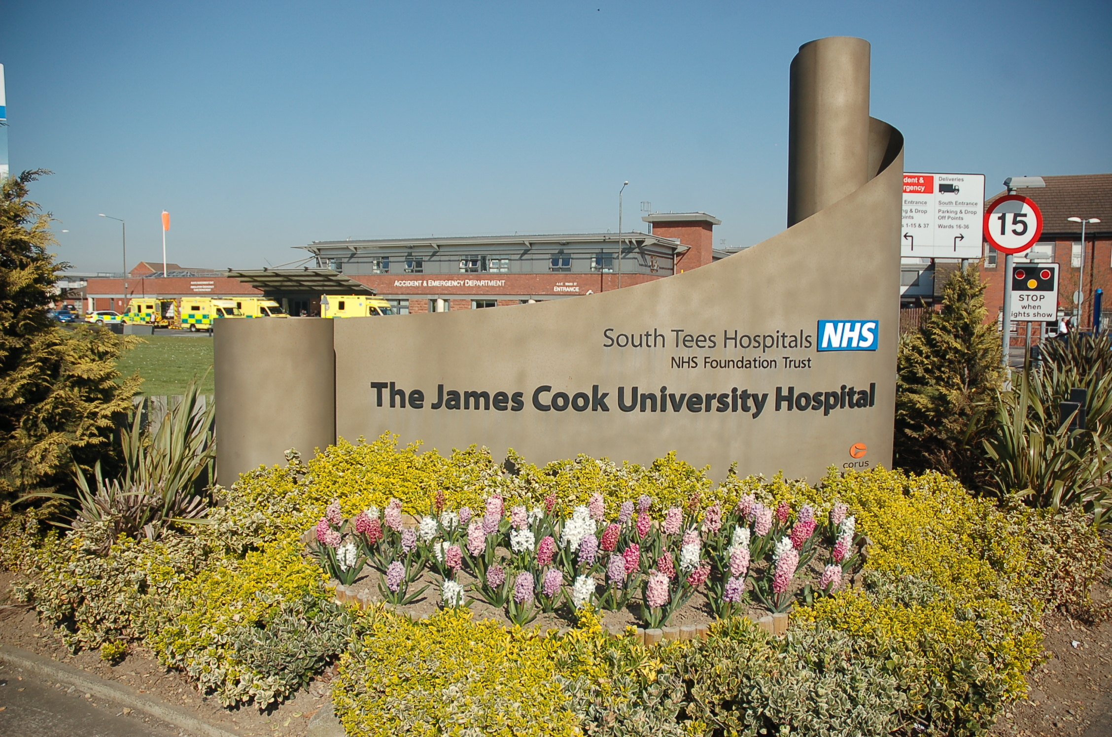 ACCESS: The James Cook University Hospital in Middlesbrough